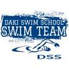 Daki Swim School - уроки плавания