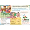 Домашний детский сад Tree House Bathurst & Rutherford